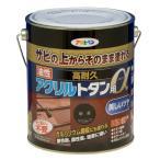 【あすつく対応】アサヒペン - 油性高耐久アクリルトタン用 - 1.6KG - 新茶【サビの上からそのまま塗れる】