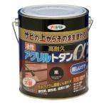 【あすつく対応】アサヒペン - 油性高耐久アクリルトタン用 - 1.6KG - 黒【サビの上からそのまま塗れる】