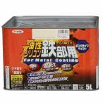 【あすつく対応】アサヒペン - 油性シリコン鉄部用 - 5L - アイボリー