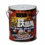 【あすつく対応】アサヒペン - 油性シリコン鉄部用 - 1.6L - 黒