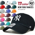 47BRAND フォーティーセブン ブランド キャップ YANKEES 47 CLEAN UP CAP クリーンナップキャップ 帽子