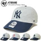 47BRAND フォーティーセブン ブランド 47 CLEAN UP CAP GRAY × NAVY クリーンナップ キャップ 帽子