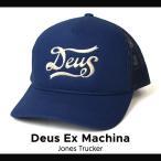Deus Ex Machina (デウス エクス マキナ) Jones Trucker Cap メッシュキャップ 帽子 メンズ レディース ユニセックス スナップバックキャップ