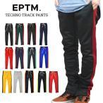 ショッピングジャージ EPTM エピトミ トラックパンツ ジャージ TECHNO TRACK PANTS サイドラインパンツ