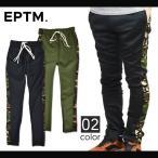 ショッピングジャージ EPTM エピトミ TECHNO TRACK PANTS CAMO トラックパンツ ジャージ ラインパンツ 裾ジップ メンズ スリム