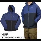 HUF (ハフ) STANDARD SHELL JACKET マウンテンパーカー マウンテンジャケット ナイロンジャケット メンズ ストリート スケート アウター
