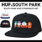 HUF (ハフ) × SOUTH PARK (サウスパーク) SP KIDS STRAPBACK HAT CAP キャップ 帽子 ストラップバックキャップ 6パネルキャップ