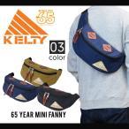 KELTY (ケルティ) 65 YEAR MINI FANNY BAG ウエストバッグ ボディバッグ kelty 鞄