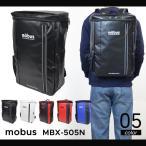 MOBUS (モーブス) トップオープン リュック BACKPACK バックパック スクエア型 ボックス型 ターポリン 防水 撥水 鞄 MBX-505N