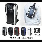 MOBUS (モーブス) ターポリン ワンショルダー バッグ ONE SHOULDER BAG リュック ボディバッグ デイバッグ 防水 撥水 鞄 MBX-303N