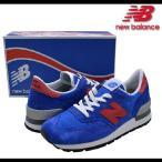 NEW BALANCE ニューバランス M990SB スニーカー 靴 アメカジ MADE IN USA シューズ 靴 【オータムセール】