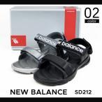 ショッピングスポーツ シューズ NEW BALANCE (ニューバランス) SD212 サンダル SANDAL スポーツサンダル アメカジ シューズ 靴 メンズ