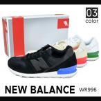 NEW BALANCE ニューバランス 996 スニーカー 靴 アメカジ WR996SB WR996SG WR996SR シューズ 靴 レディースサイズ クリアランスセール