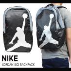 ショッピングnike リュック NIKE (ナイキ) JORDAN ISO BACKPACK ジョーダン リュック バックパック 鞄 BAG