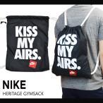 ショッピングnike リュック NIKE (ナイキ) HERITAGE GYMSACK ナップサック リュック ヘリテージ ジムサック 鞄 BAG