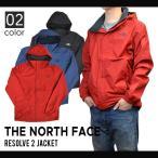 THE NORTH FACE (ノースフェイス) RESOLVE 2 JACKET マウンテンパーカー ナイロンジャケット