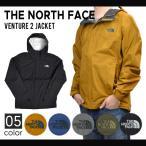 ショッピングNORTH THE NORTH FACE (ノースフェイス) VENTURE 2 JACKET マウンテンパーカー ナイロンジャケット