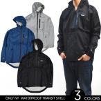 ONLY NY(オンリーニューヨーク) Waterproof Transit Shell Jacket ナイロンジャケット マウンテンパーカー