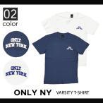 ONLY NY (オンリーニューヨーク) Varsity T-shirt Tee Tシャツ 半袖 メンズ クルーネックTシャツ ティーシャツ ストリート スケート TEE