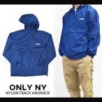 ONLY NY(オンリーニューヨーク) NYLON TRACK ANORACK JACKET ナイロンジャケット アノラックジャケット メンズ ストリート スケート アウター