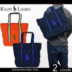 POLO Ralph Lauren ポロ ラルフローレン Big Pony Canvas Tote Bag ビッグポニー キャンバス トートバッグ 鞄