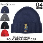 POLO Ralph Lauren ポロ ラルフローレン POLO BEAR KNIT CAP BEANIE ビーニー ニットキャップ ニット帽 帽子 メンズ レディース