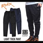 ROKX (ロックス) LIGHT TREK PANT ライト トレック パンツ クライミングパンツ スリム テーパード