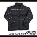 Supreme(シュプリーム) LOGO TAPE PUFFY JACKET メンズ ダウンジャケット アウター スケート ストリート SUPREME