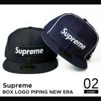 Supreme (シュプリーム) BOX LOGO PIPING NEW ERA CAP キャップ ニューエラ ボックスロゴキャップ メンズ レディース ストリート スケート 帽子 SUPREME