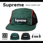 Supreme (シュプリーム) Race Camp Cap キャンプキャップ 5パネルキャップ 帽子 SUPREME