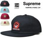 Supreme シュプリーム VAMPIRE 6-PANEL CAP キャップ 6パネルキャップ 帽子 SUPREME