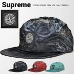 Supreme シュプリーム STONE ISLAND NEW SILK LIGHT 6-PANEL CAP キャップ 6パネルキャップ 帽子 ストーンアイランド SUPREME