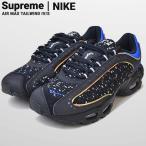 Supreme × NIKE シュプリーム × ナイキ AIR MAX TAILWIND 4 エアマックス テイルウインド スニーカー シューズ 靴 ブラック AT3854 100 SUPREME