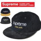 Supreme シュプリーム キャップ CLASSIC LOGO CORDUROY 6-PANEL CAP 6パネルキャップ 帽子 ストラップバックキャップ SUPREME