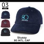 ステューシー STUSSY 80 INTL. CAP STRAPBACK CAP キャップ ストラップバック 帽子 ストリート スケート メンズ レディース ユニセックス