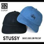 STUSSY (ステューシー) BASIC LOGO LOW PRO CAP キャップ ストラップバック 帽子 6-PANEL CAP 6パネルキャップ