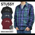 ショッピングstussy STUSSY (ステューシー) CRUIZE COACH JACKET コーチジャケット ナイロンジャケット メンズ アウター ブルゾン