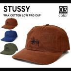 ショッピングSTUSSY STUSSY ステューシー WAX COTTON LOW PRO CAP キャップ ストラップバック 帽子 6-PANEL CAP 6パネルキャップ ストリート スケート