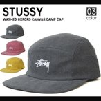 STUSSY ステューシー WASHED OXFORD CANVAS CAMP CAP キャンプ キャップ 帽子