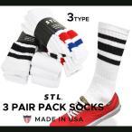 STL (エスティーエル) 3PAIR PACK SOCKS ストライプソックス スケーターソックス 靴下 3足セット アメリカ製 チューブソックス 3足組 メンズ レディース