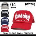 ショッピングメッシュキャップ THRASHER (スラッシャー) FLAME LOGO TWILL TRUCKER HAT CAP スナップバック キャップ メッシュキャップ メンズ レディース ユニセックス 帽子