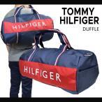 TOMMY HILFIGER (トミー ヒルフィガー) DUFFLE BAG ダッフルバッグ ボストンバッグ ショルダーバッグ 鞄
