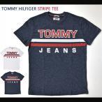 ショッピングTOMMY TOMMY JEANS トミージーンズ STRIPE TEE Tシャツ 半袖 メンズ