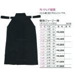 剣道着 軽快ジャージ袴 紺 刺繍無料 2800円〜3900円