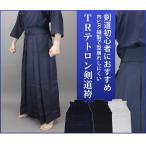 剣道袴 TRテトロン剣道袴 3色 (紺・白・黒) 16〜28号 内ひだ縫製