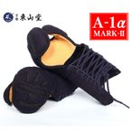 A-1α MARK-2 甲手単品【マーク2 剣道具・剣道防具・甲手・小手・単品】