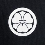 プリント家紋 (家紋数で金額が変わります) 居合道着・家紋