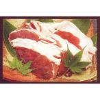 【いのしし肉500g×2・ギフトやプレゼント又は、ご家庭用等お祝いお返しご挨拶としても最適。送料無料お土産等に】