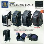 送料無料 剣道防具袋 冠 ウイニングバッグ リュック式 限定200個 たっぷり収納できる剣道バッグ 剣道着と袴を別収納できます