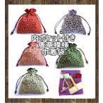 Kimono Accessories - 内ポケット付き唐草模様巾着袋